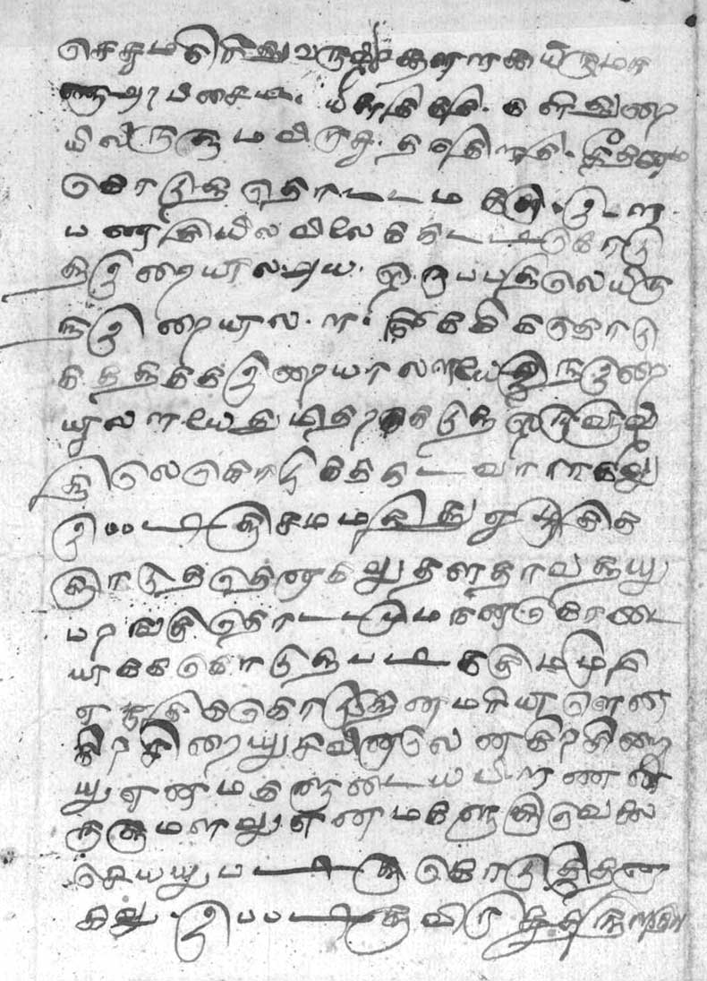 Instrument in Malabar (Tamil)