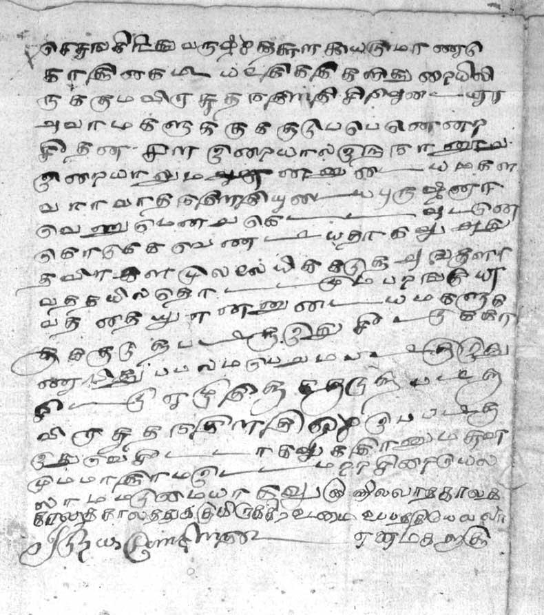 Instrument in Malabar (Tamil)