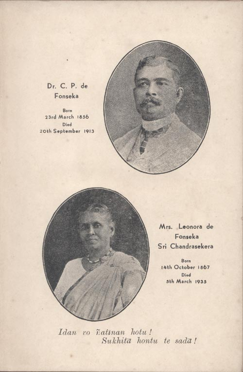 Dr. & Mrs. C. P. de Fonseka - Picture taken from a family publication
