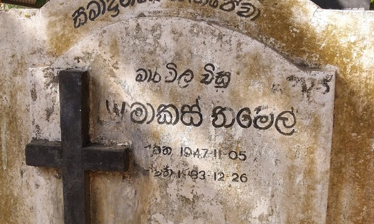 Grave02