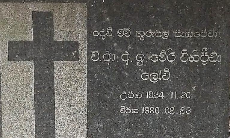 Grave05